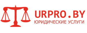 Urpro.by